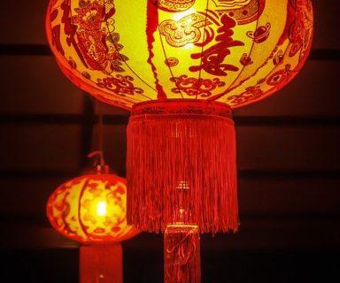 ตรุษจีนปีนี้ ให้สว่างรุ่งเรืองเงินทองไม่ขาด