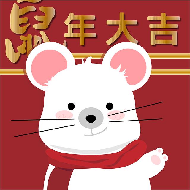 ตรุษจีน 2563/2020 ปีหนูทอง